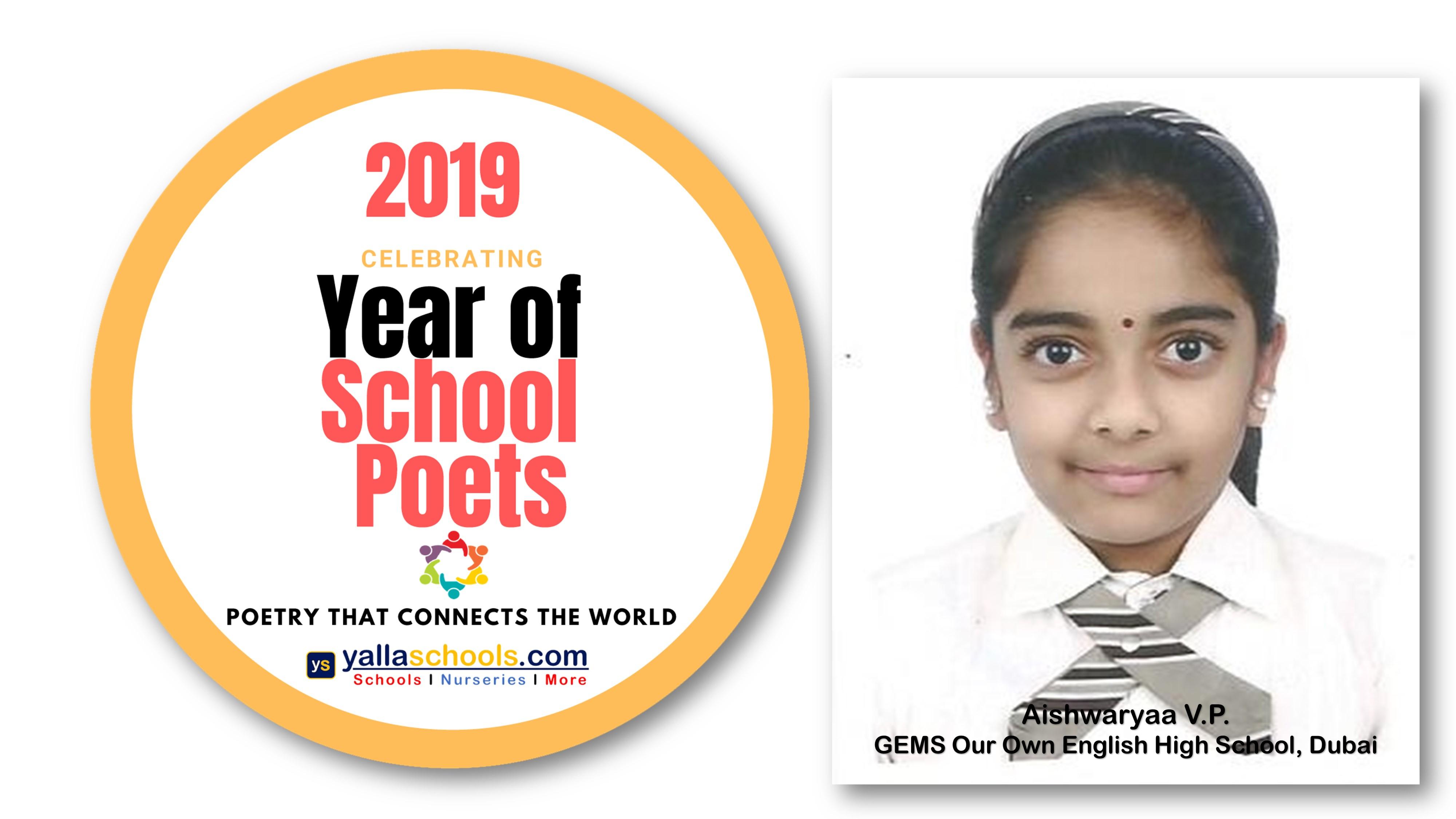 2019_Year_of_School_Poets,_Aishwaryaa_V_P,_GEMS_Our_Own_High_School,_Dubai
