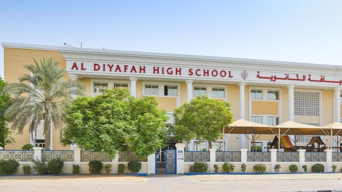 Al_Diyafah_High_School