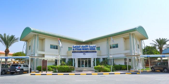 Al_Ittihad_Private_School,_Al_Mamzar