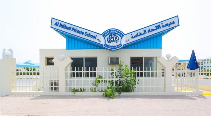Al_Ittihad_Pvt_School