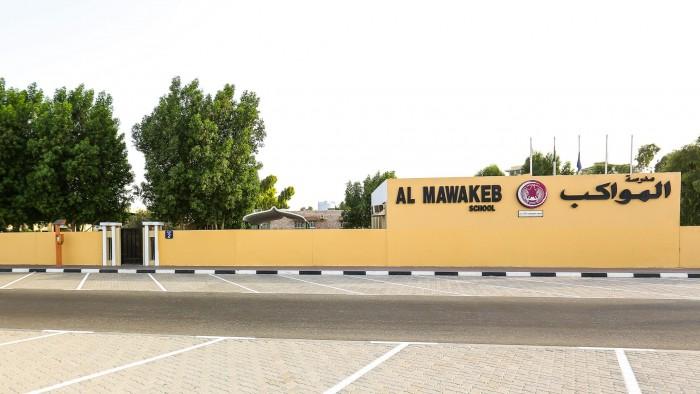 Al_Mawakeb,_Garhoud