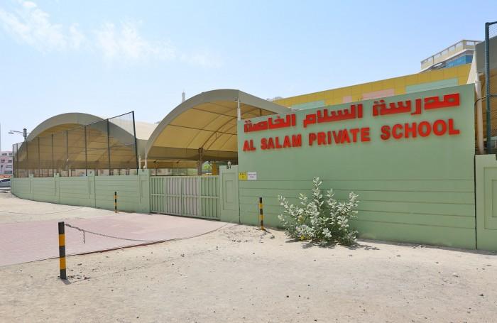 Al_Salam_Private_School