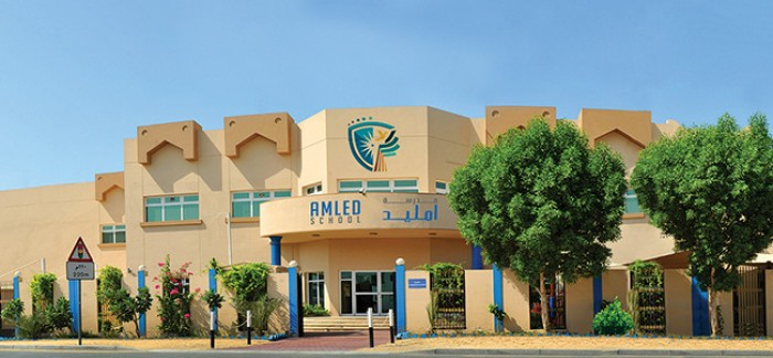 Amled_School
