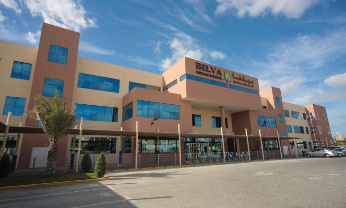 Bilva_Indian_School