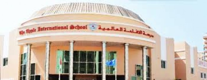 British_Schools_in_Dubai_I_Apple_International_School