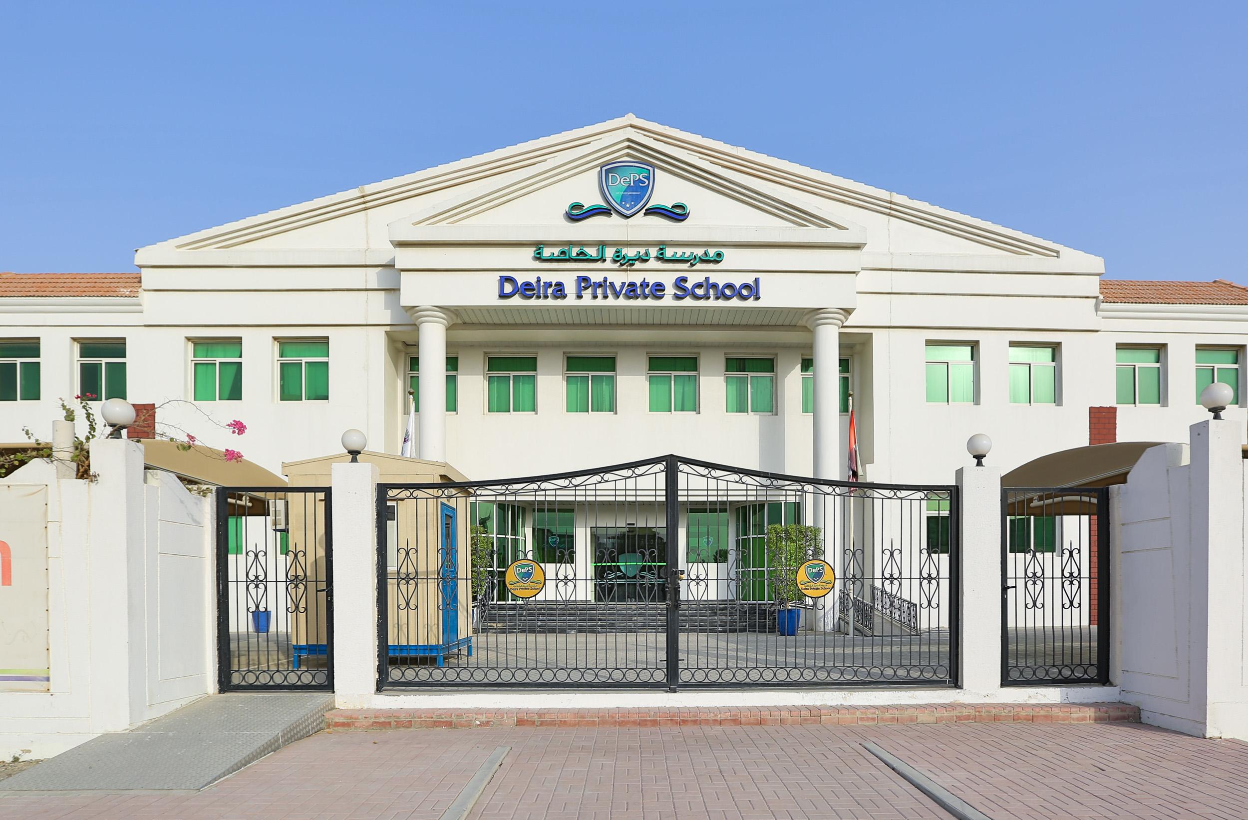 Deira_Private_School