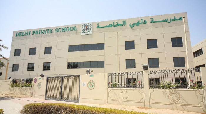 Delhi_Private_School,_Dubai