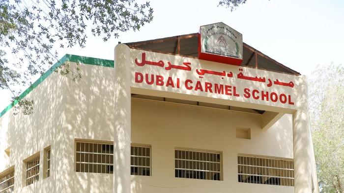 Dubai_Carmel_School