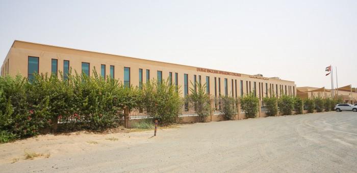 Dubai_English_Speaking_College