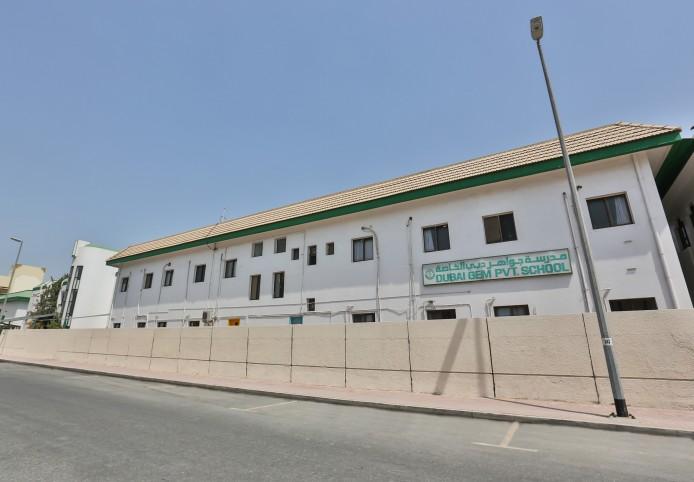 Dubai_Gem_Private_School