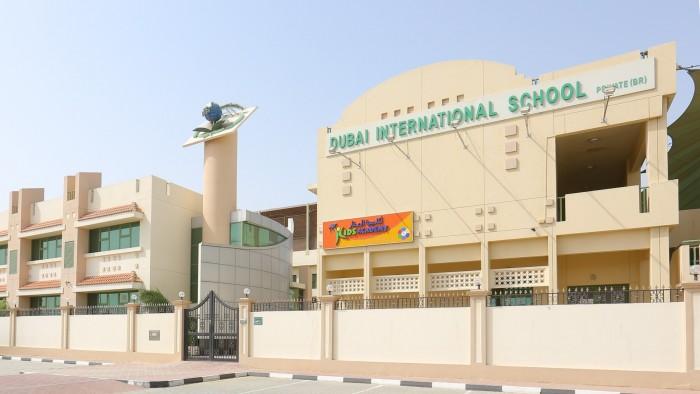 Dubai_International_School,_Al_Quoz