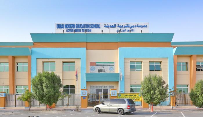 Dubai_Modern_Education_School