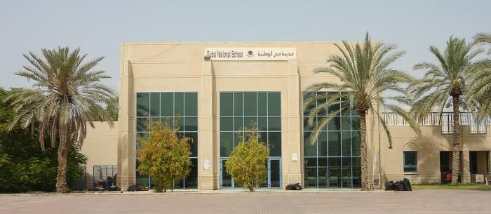 Dubai_National_School