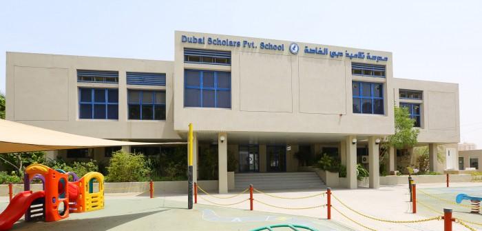 Dubai_Scholars_Pvt_School