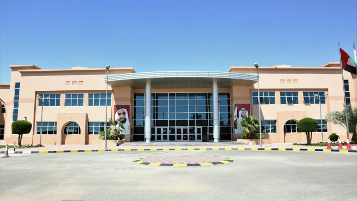 Emirates_National_School-Al_Nahyan