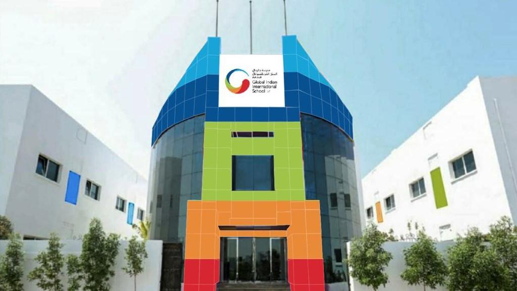 GIIS_Dubai_Meydan_Campus