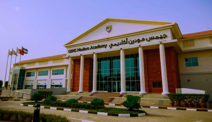 Gems_Modern_Academy,_Dubai