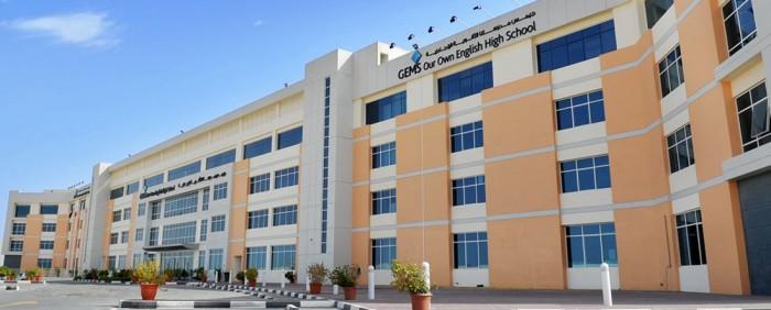 Gems_Our_Own_English_High_School_-_Dubai