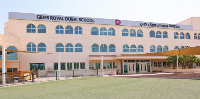 Gems_Royal_Dubai_School