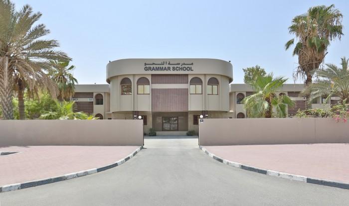 Grammer_School