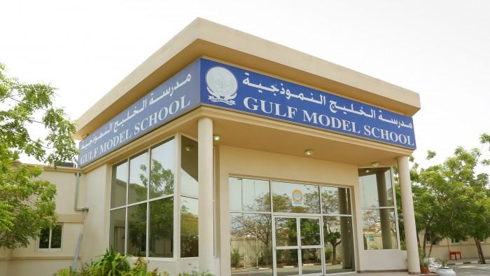 Gulf_Model_School