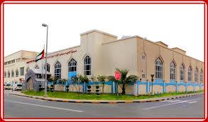 Indian_Schools_in_Abu_Dhabi_I_Emirates_Future_International_Academy