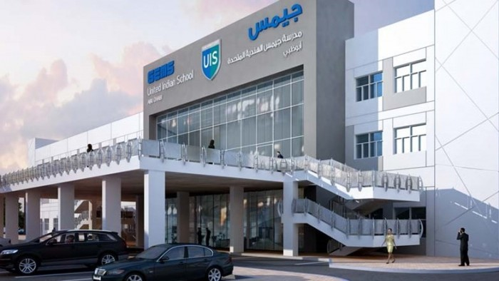 Indian_Schools_in_Abu_Dhabi_I_Gems_United_Indian_School