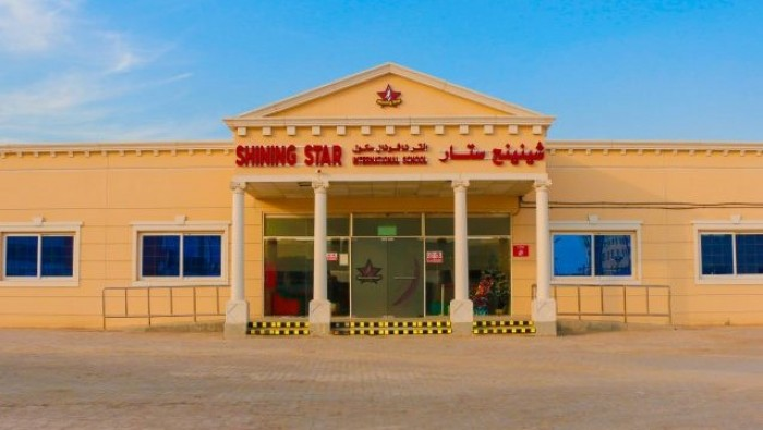 Indian_Schools_in_Abu_Dhabi_I_Shining_Star_International_School