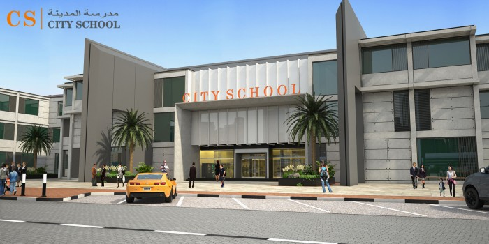 Indian_Schools_in_Ajman_I_City_School