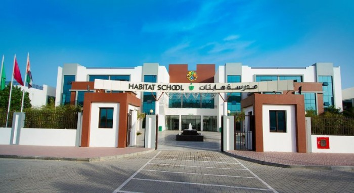 Indian_Schools_in_Ajman_I_Habitat_School