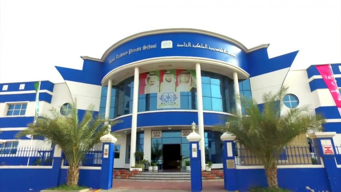 Indian_Schools_in_Ajman_I_Royal_Academy