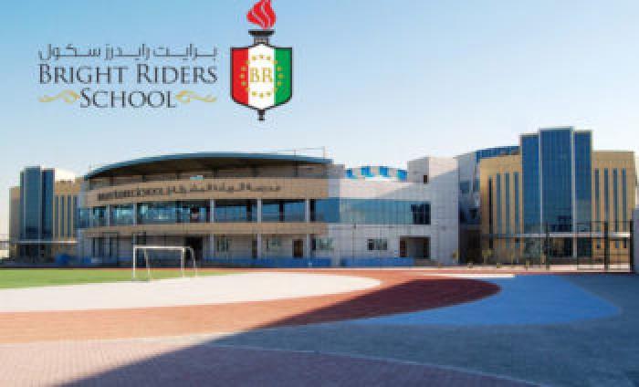 Indian_Schools_in_Dubai_I_Bright_Riders_School