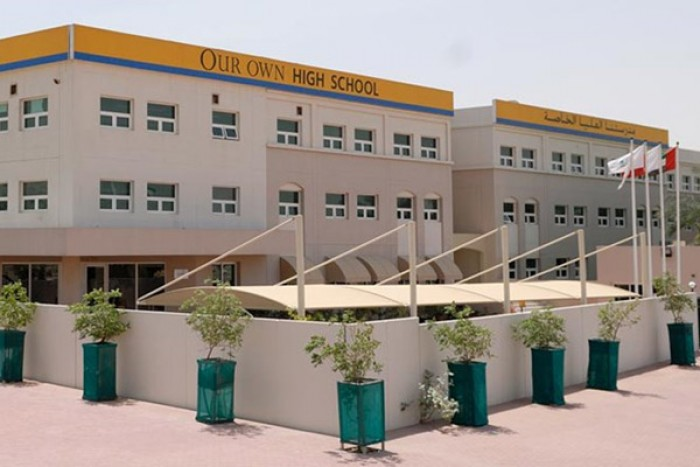 Indian_Schools_in_Dubai_I_Our_Own_High_School