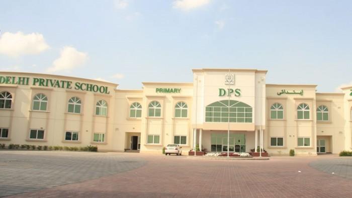 Indian_Schools_in_Sharjah_I_Delhi_Private_School