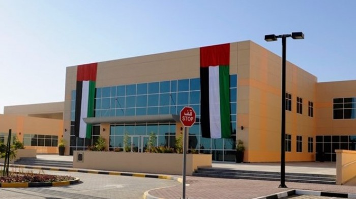 Indian_Schools_in_Sharjah_I_Gems_Millennium_School