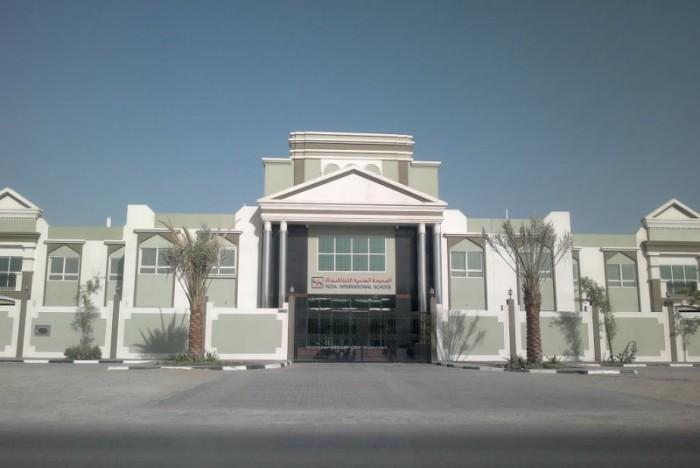 Indian_Schools_in_Sharjah_I_India_International_School