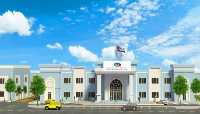 International_Schools_in_Abu_Dhabi_I_ABC_Private_School