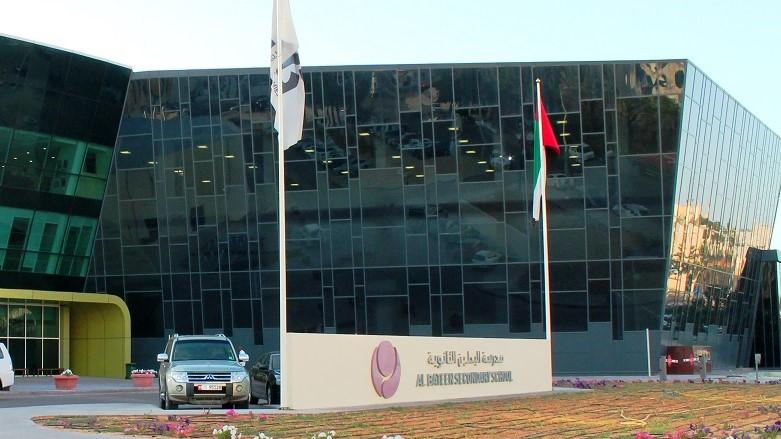 International_Schools_in_Abu_Dhabi_I_Al_Bateen_Academy