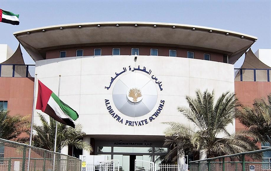 Al Dhafra Private School, American, Abu Dhabi, UAE, MBZ City