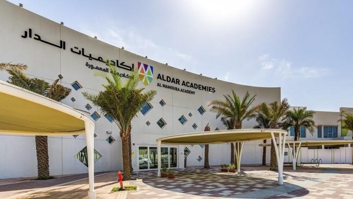 International_Schools_in_Abu_Dhabi_I_Al_Mamoura_Academy