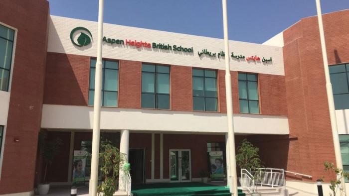 International_Schools_in_Abu_Dhabi_I_Aspen_Heights_British_School