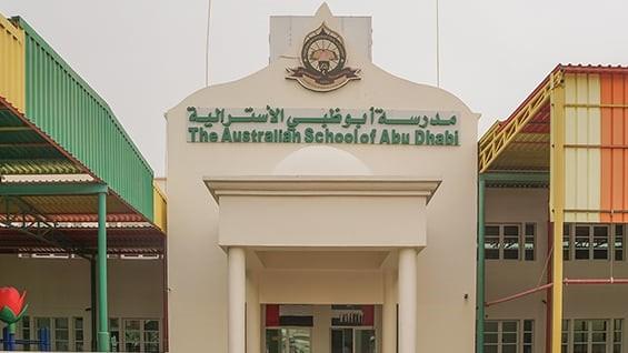 International_Schools_in_Abu_Dhabi_I_Australian_School_of_Abu_Dhabi