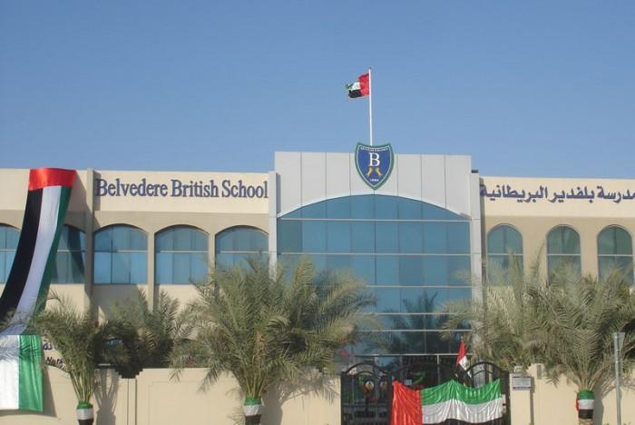 International_Schools_in_Abu_Dhabi_I_Belvedere_British_School