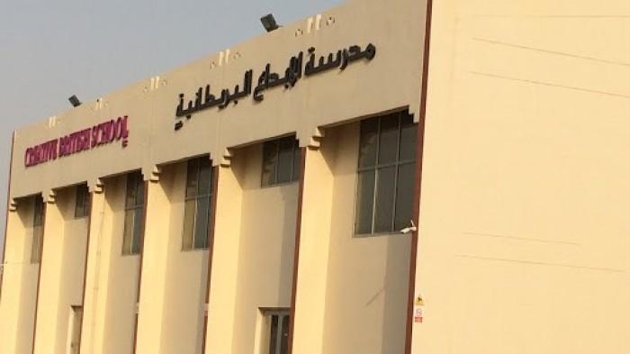 International_Schools_in_Abu_Dhabi_I_Creative_British_School