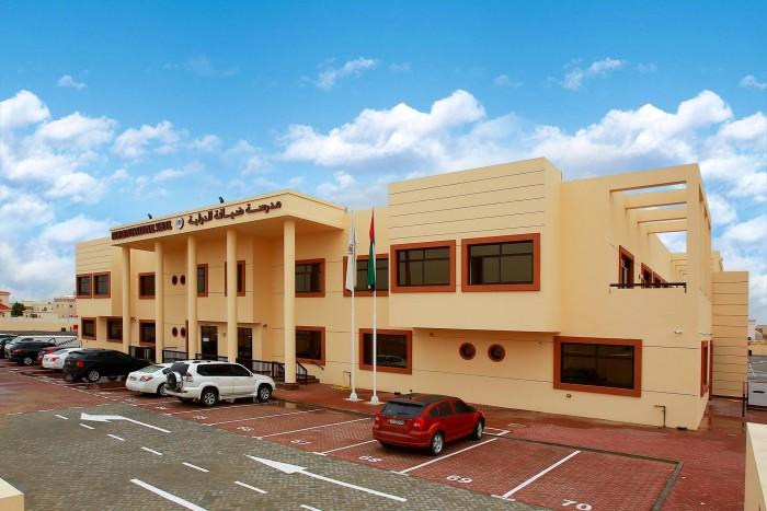 International_Schools_in_Abu_Dhabi_I_Diyafah_International_School