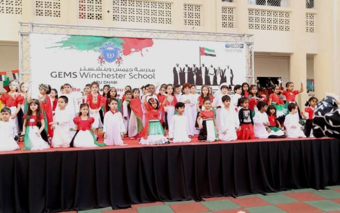 International_Schools_in_Abu_Dhabi_I_Gems_Winchester_School
