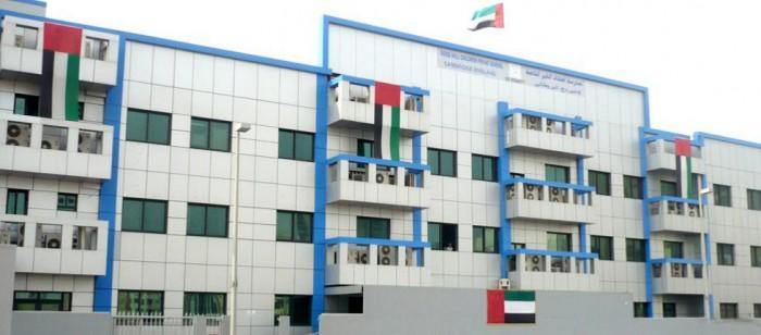 International_Schools_in_Abu_Dhabi_I_Good_Will_Children_Private_School