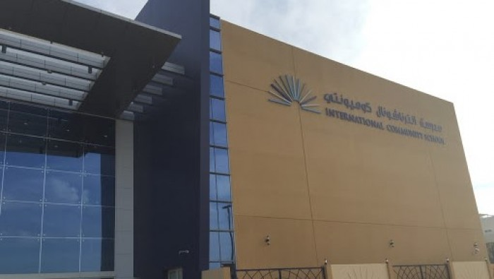 International_Schools_in_Abu_Dhabi_I_International_Community_School