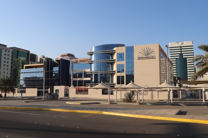 International_Schools_in_Abu_Dhabi_I_International_Community_School_Branch_1