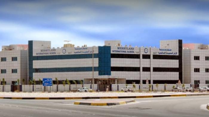 International_Schools_in_Abu_Dhabi_I_Merryland_International_School